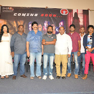 Pakka Plan Movie Teaser Launch Photos