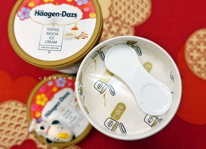 3 7-11 哈根達斯 太妃糖麻糬冰淇淋