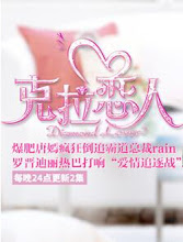 Jade Lover / Diamond Lover 2 China Drama