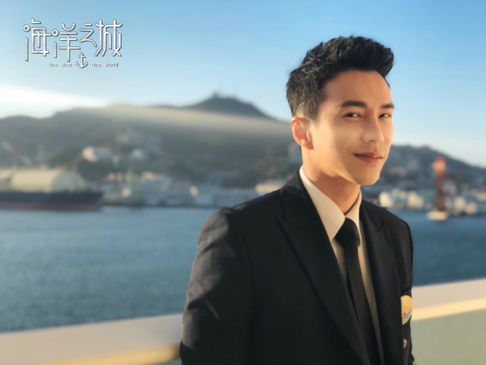 One Boat One World China Drama