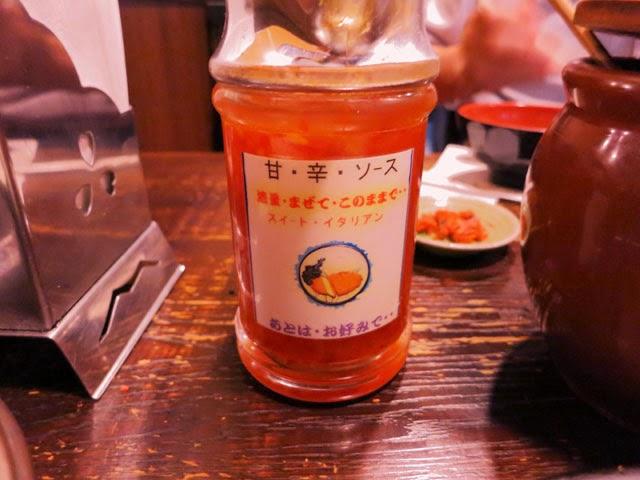 甘辛ソース、スイートイタリアンのボトル