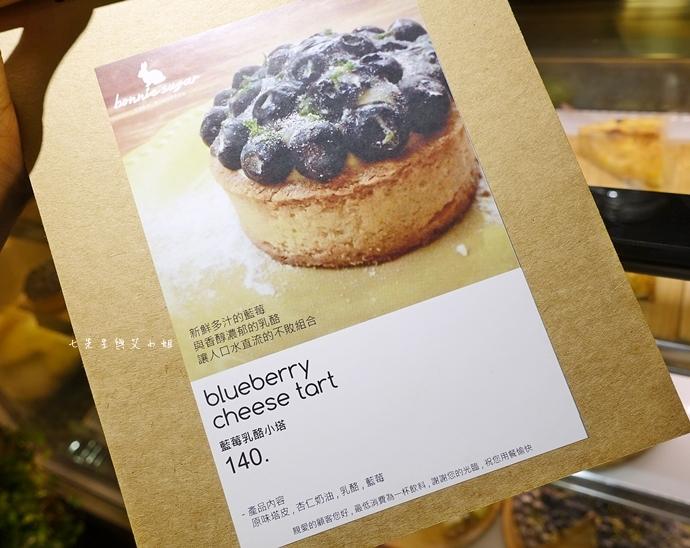 22 Bonnie Sugar 台北 師大商圈 手做甜點 水果塔 水果派