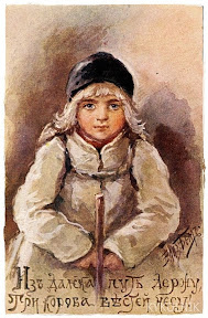 Елизавета Меркурьевна Бёмъ  (21).jpg