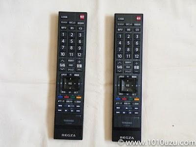 左:壊れたリモコン、右:交換後のリモコン