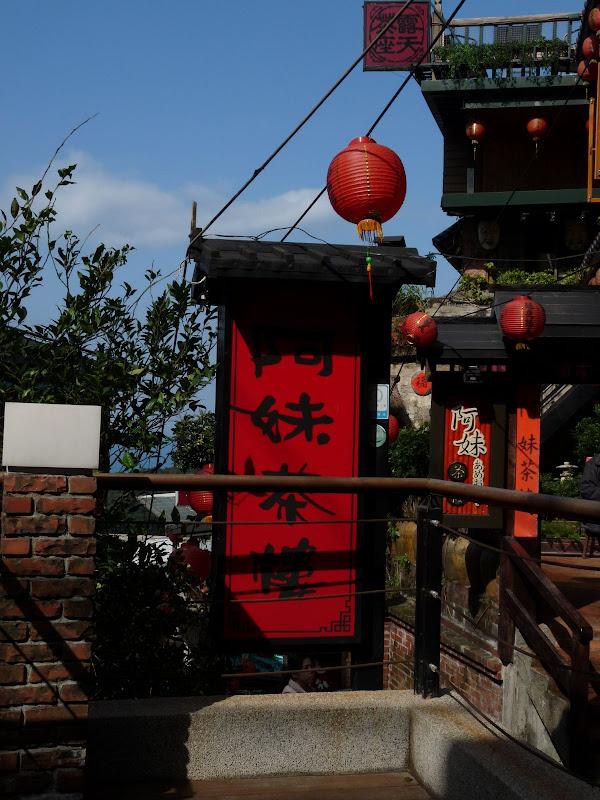 TAIWAN. Chuifen ou Jioufen ...et Keelung ( Nord de Taipei) - jiofen%2B171.jpg