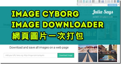 imagecyborg01