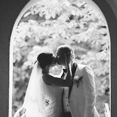 Wedding photographer Constantin Alin (ConstantinAlin). Photo of 01.07.2016