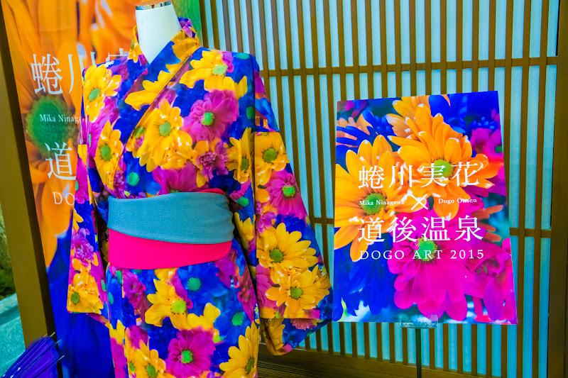 蜷川実花×道後温泉 道後アート2015 浴衣