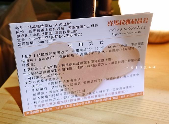 11 翻轉 Flip 彩虹千層蛋糕 水果塔 貓咪棉花糖咖啡