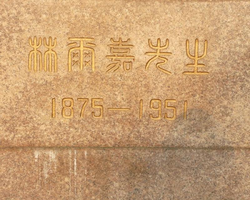 Chine, Fujian. Gulang yu island, Xiamen 2 - P1020205.JPG