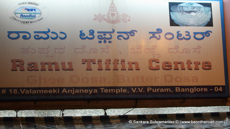 Ramu Tiffin Centre- Makes some yummy south indian snack items