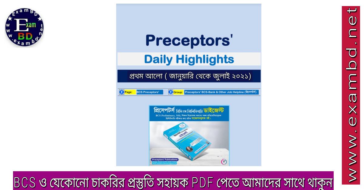Preceptors's Daily Highlights January to July 2021 PDF