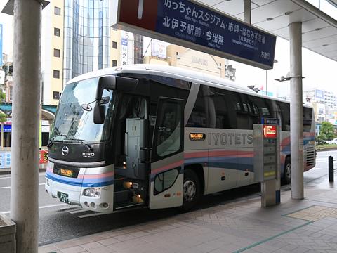 伊予鉄道「オレンジライナー名古屋線」 5213 松山市駅到着