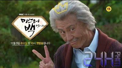24hphim.net Mr Baek Mister Baek 20049 thumb Quý Ngài Trở Lại