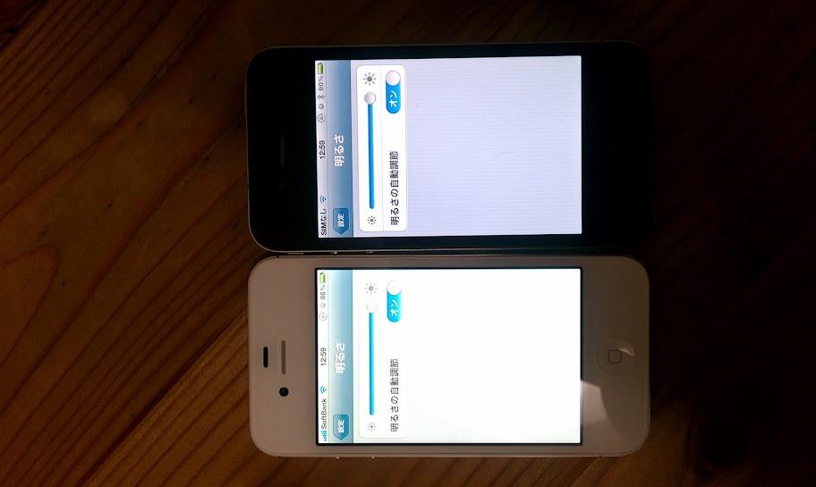 iPhone4S画面の色合い