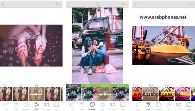تحميل تطبيق KUNI cam المدفوع مهكر مجانا