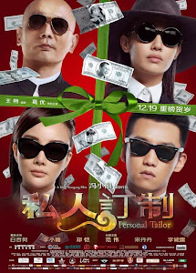 Định Chế Tư Nhân - Personal Tailor poster