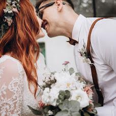 Wedding photographer Sergey Radchenko (radchenkophoto). Photo of 21.11.2018