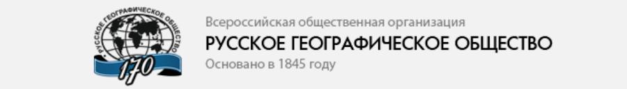 Утерянные дневники капитана Седова. Прототипа капитана Татаринова из Двух капитанов