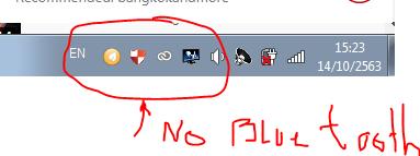 How to fix bluetooth windows 7 not working(ไอคอน bluetooth windows 7 หาย ใช้ไม่ได้ หาไม่เจอ มีวิธีแก้)