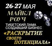 roach.spb.ru