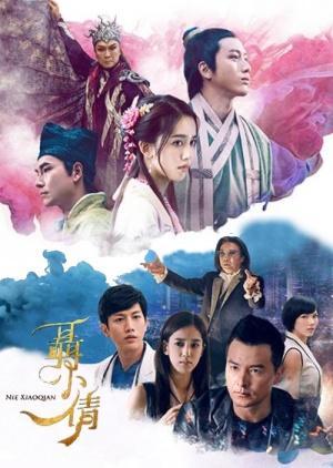 Nhiếp Tiểu Thiện - Nie Xiao Qian (2016)