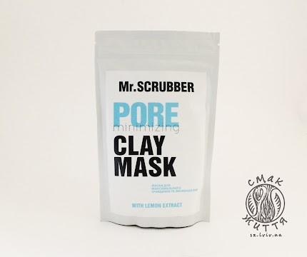 Маска для очистки и звуження пор обличчя Clay Mask pore minimizing (Mr SCRUBBER)