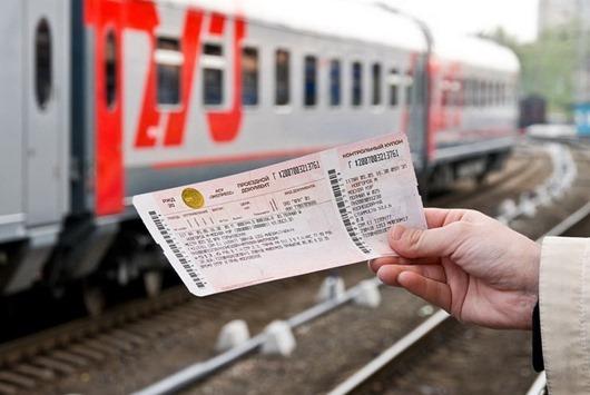 Kak-sekonomit-pri-pokupke-biletov-na-poezd