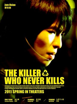 Хештег eric_tsang на ChinTai AsiaMania Форум The-killer-who-never-kills-3