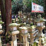 2014 Japan - Dag 8 - janita-SAM_6372.JPG