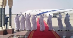 'Turun' Di Riyadh, Pesawat Dari Israel Pertama Kali Mendarat Di Arab Saudi