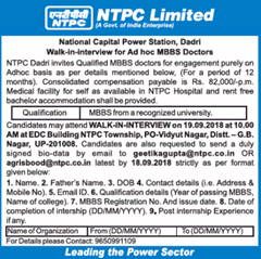 NTPC Limited MBBS Doctors Advertisement 2018 www.indgovtjobs.in