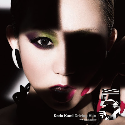 [New Release] Koda Kumi - Driving Hit's 5