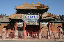 Temple Yaowangmiao : entrée