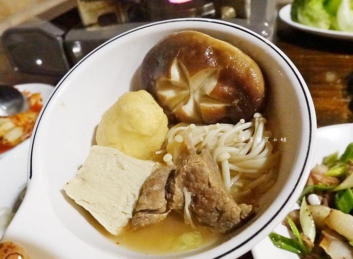 14 合江街 車庫羊肉爐 羊肉湯鍋