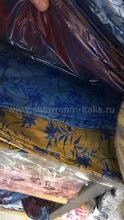 G-YSUAL 12-11 009.jpg