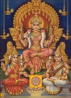 Annapoorna, Gods And Goddesses 7