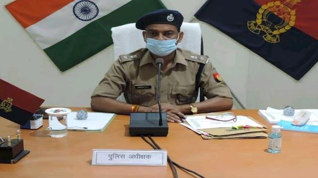 सिद्धार्थनगर:पुलिस महकमें में बड़ा फेरबदल, कई थानाध्यक्षों का तबादला