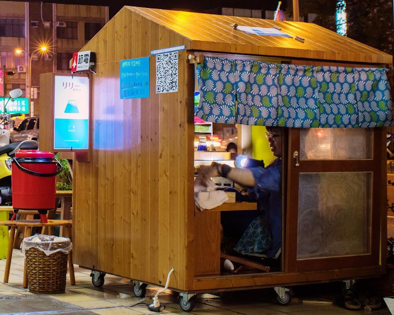 全世界最小的店〖麗麗號リリー〗