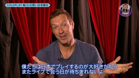 chris-martin-japanese-interview-3