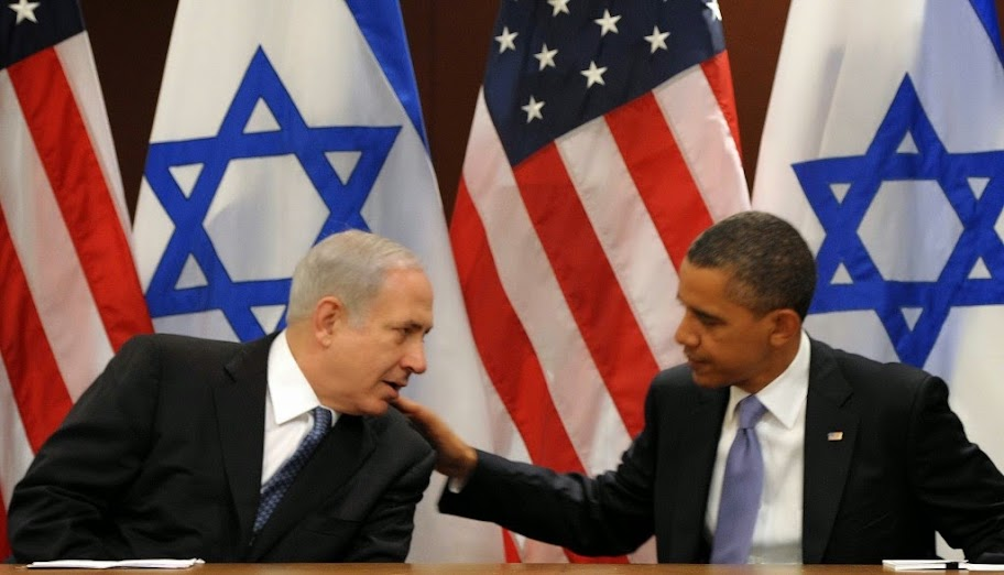 U.S. taxpayers fund overthrow of Israeli government
