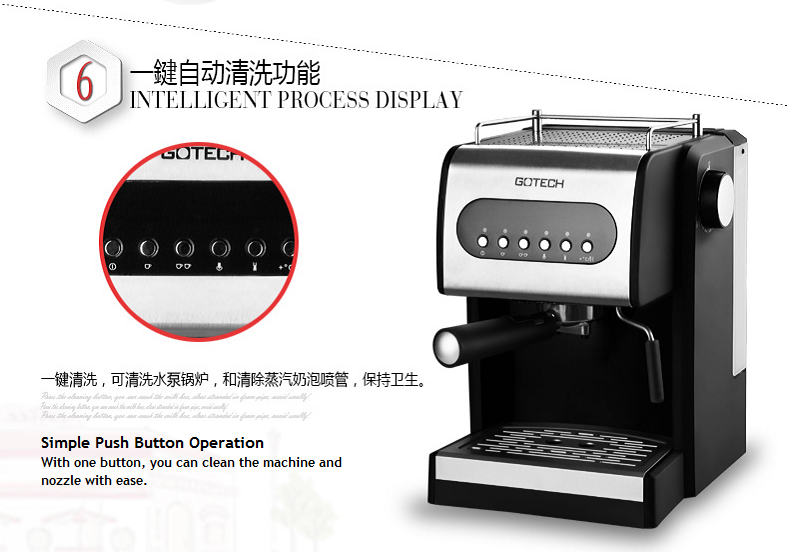 One button easy cleaning process button of Gotech coffee maker coffee machine