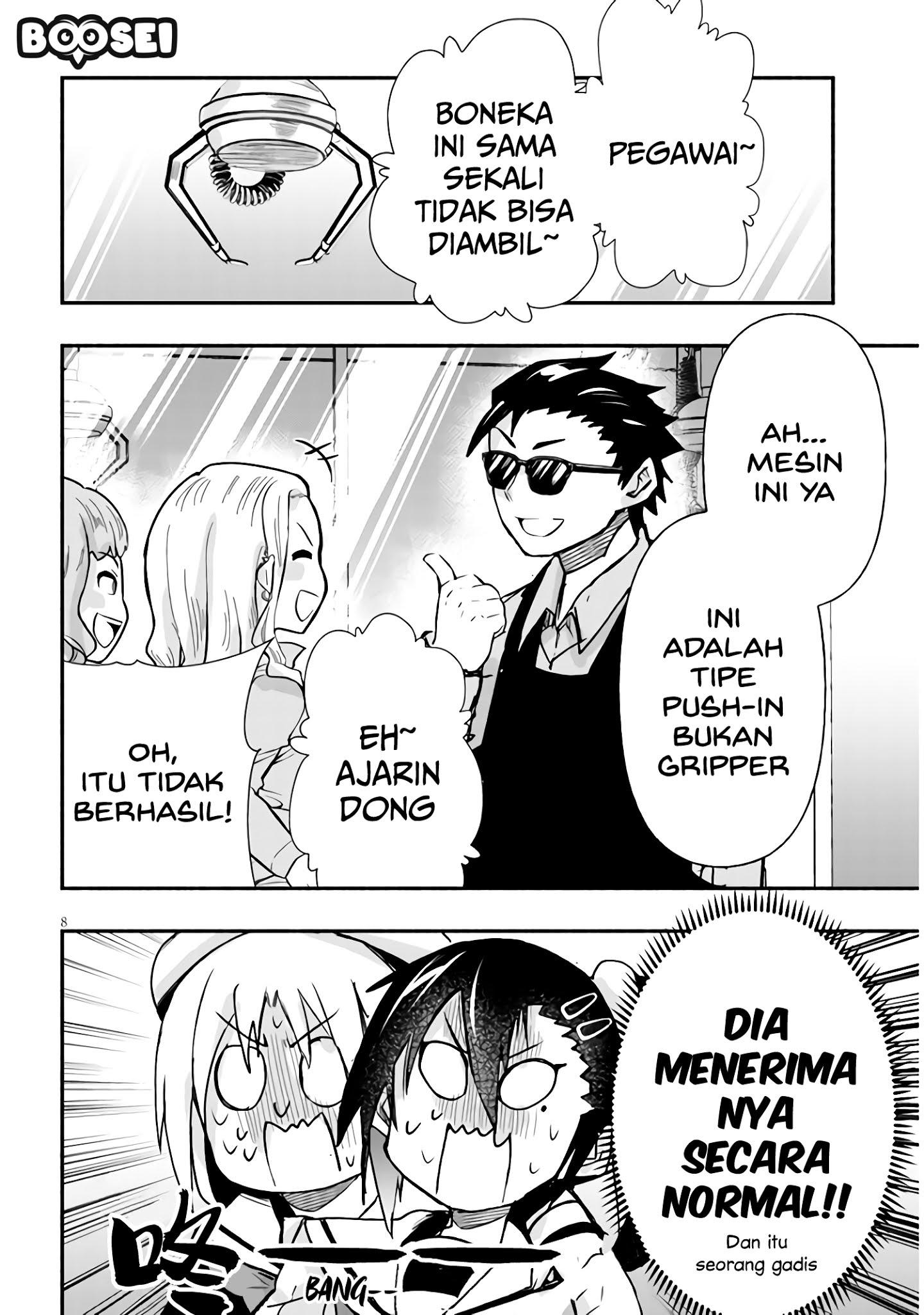 Geesen Shoujo to Ibunka Kouryuu Chapter 7