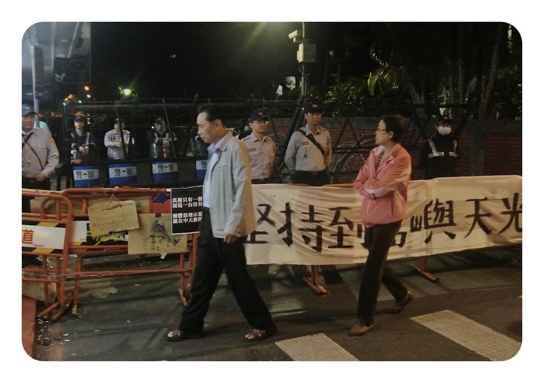 el congreso de taipei protegido