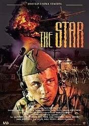 The Star - Tinh Cầu