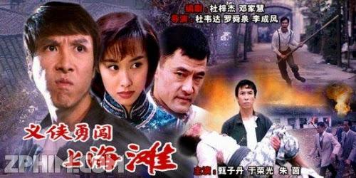Ảnh trong phim Tân Đường Sơn Đại Huynh - Shanghai Affairs 1