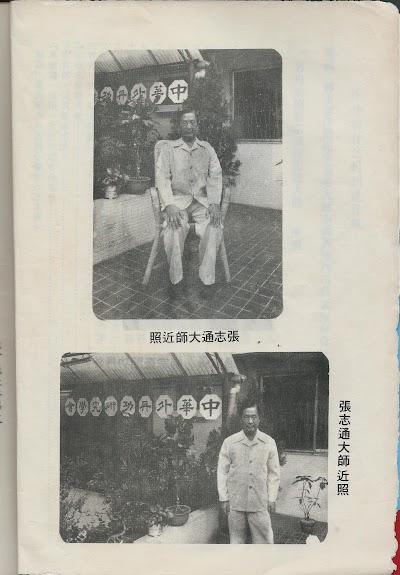 雜誌1-05.jpg