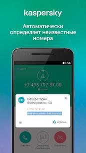 Kaspersky Who Calls Mod (Unreleased) 1
