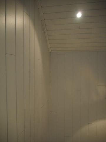 Sisustuspaneeli seinällä
