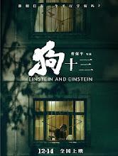 Einstein and Einstein China Movie